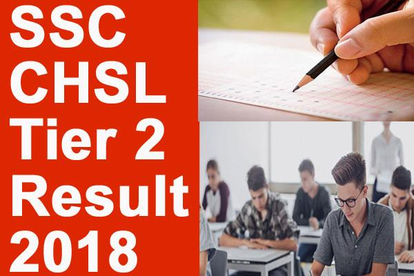 ssc chsl tier 2 result declared by staff selection commission