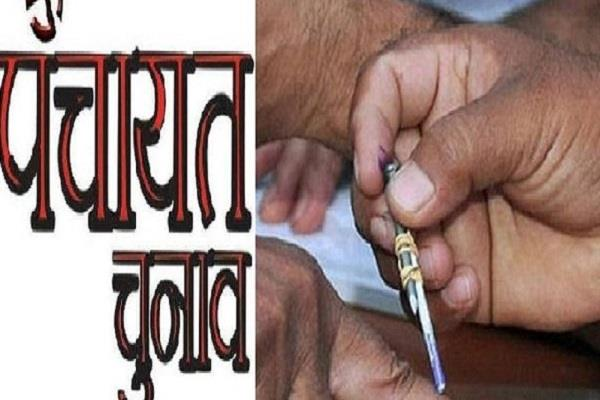 first notification issued for panchayat by elections