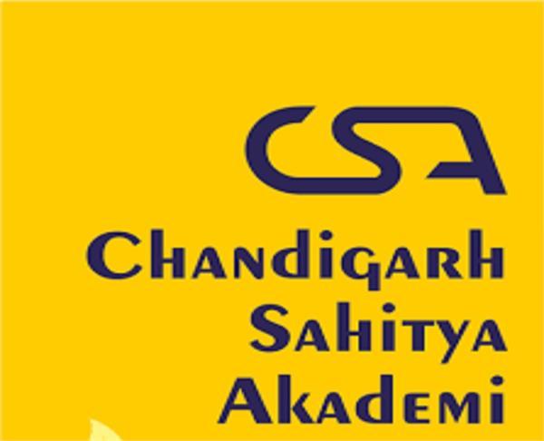 chandigarh sahitya academy