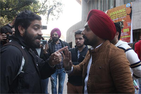 abvp held face to face at student center and sfs worker