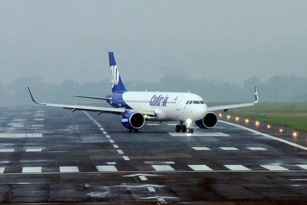 goair aircraft going from ahmedabad to bangalore caught fire