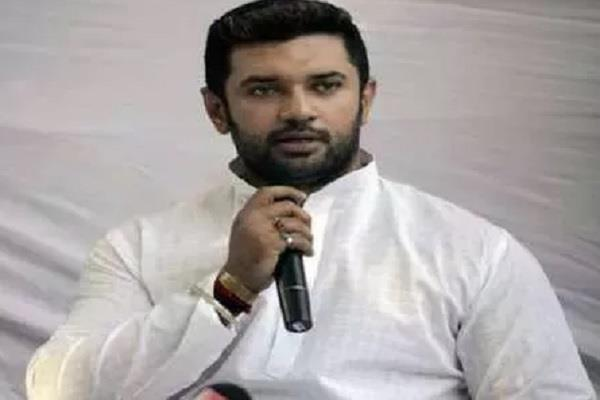 chirag paswan wrote to pm this demand for bhu