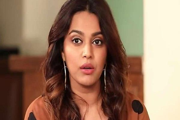when swara bhaskar stopped speaking on the question about nrc