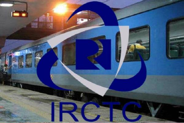 irctc gets rs 206 crore profit