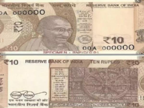 note of 10 became short in market
