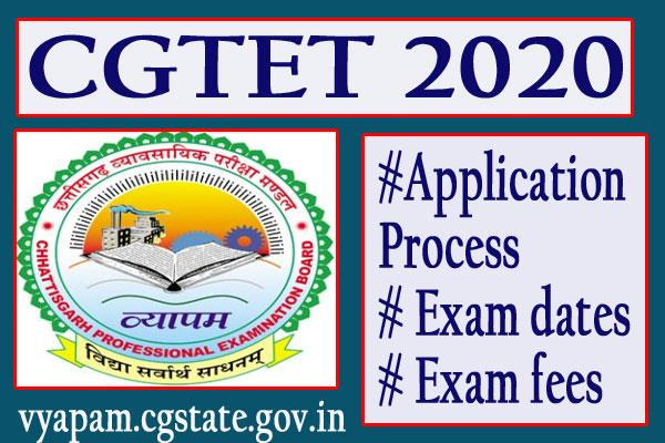 cg tet 2020 application form has been released check detail