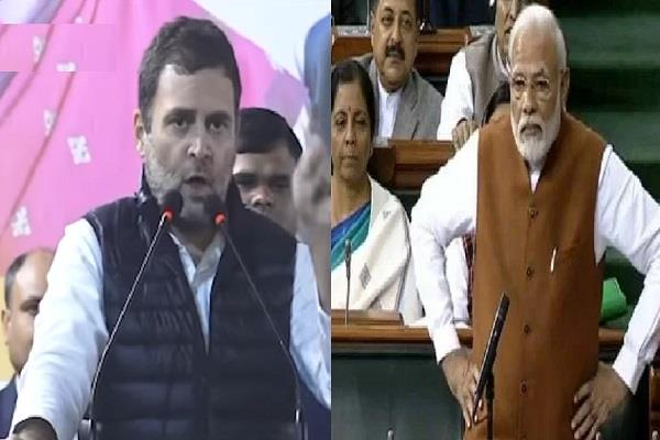 congress mla came in support of pm modi