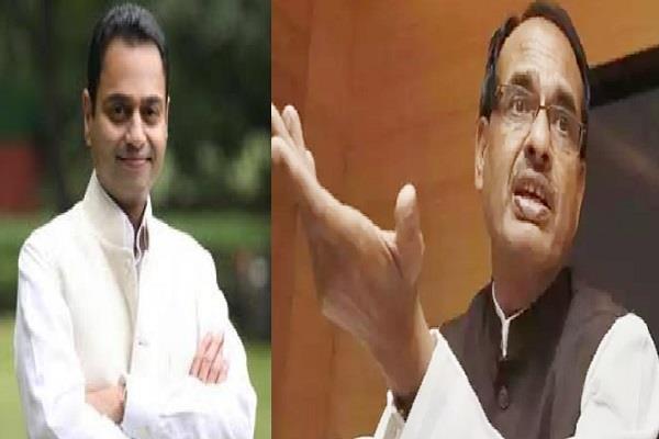 kamal nath s son in law invites shivraj singh for lunch