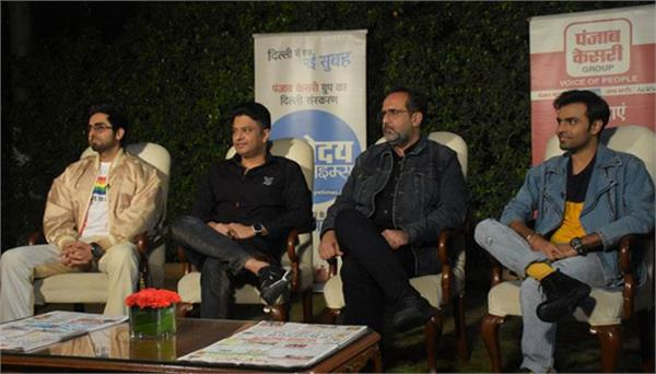 exclusive interview with shubh mangal zyada saavdhan starcast