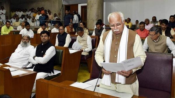 budget session question hour started in the proceedings of the house