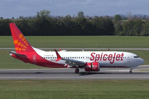 flight canceled due to technical fault in the aircraft