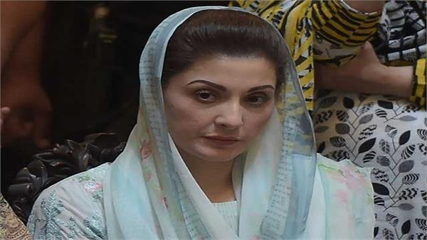 new bench formed to hear maryam nawaz s ecl petition