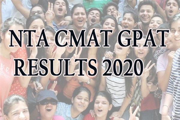 nta released results of cmat gpat 2020 gopalji jha secured first rank