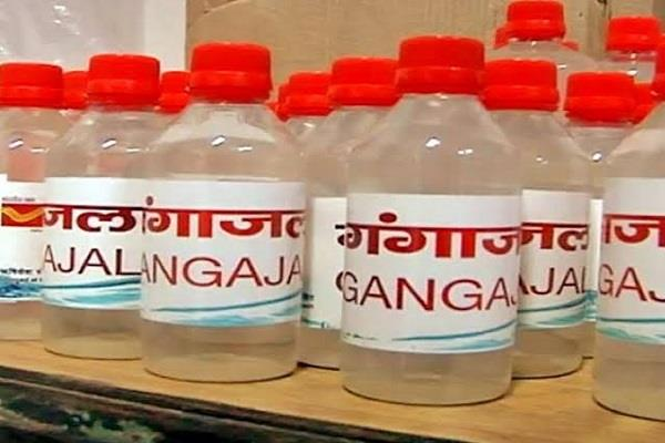 ganga water plan of stuck department due to lack of publicity