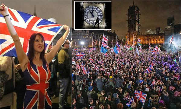 britain celebrate separation from eu