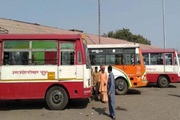 this device of israel will get rid of bus accidents in up