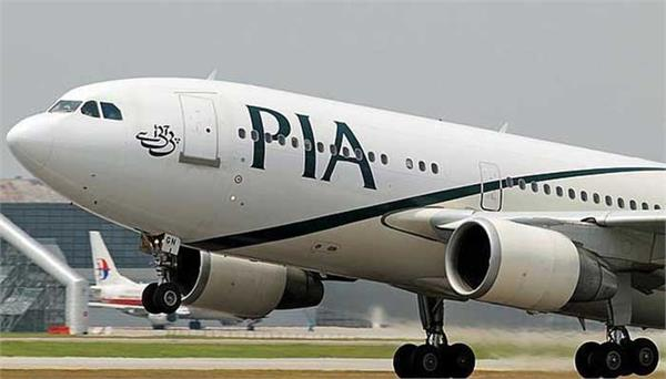 pak suspends flights to coronavirus hit china till march 15