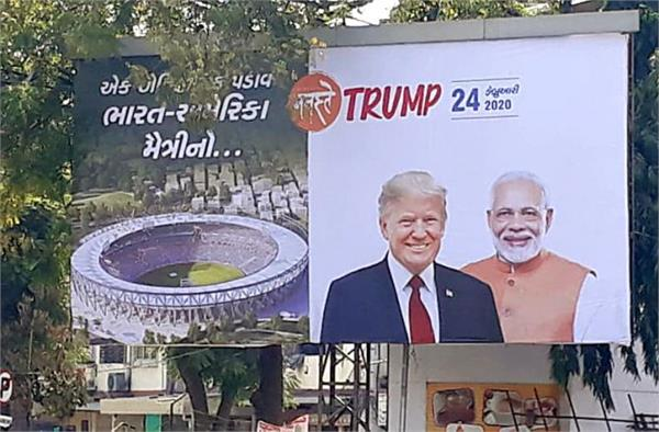 not 70 lakh but one lakh to attend trump roadshow