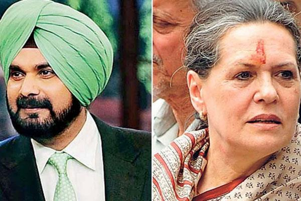 meaning of sidhu meeting with sonia gandhi