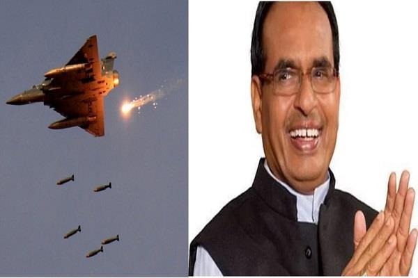 first anniversary of balakot air strike shivraj singh salutes indian air force