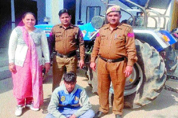 police got big success accused of machine theft arrested