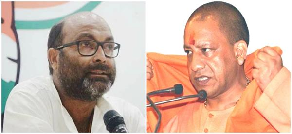 up congress president said  crime is not possible with yogi go back