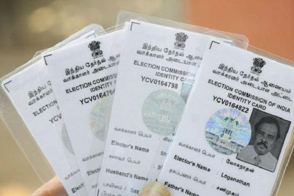 legal changes to link aadhaar with voter id soon