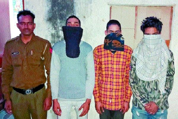 two more accused arrested in the robbery case many incidents