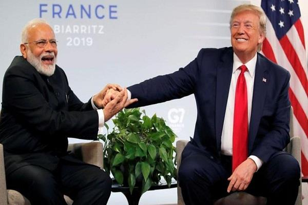 trump visit to india will strengthen relations between the two countries