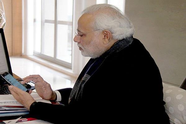 narendra modi scientist csir