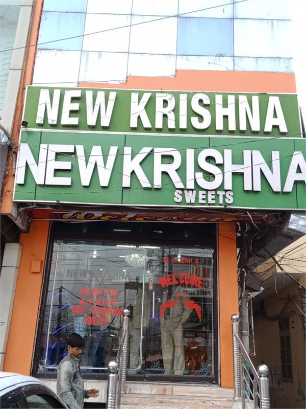 income tax department team in shri krishna sweets