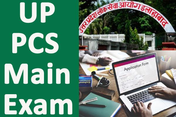 up pcs main exam application for exam starts today check schedule