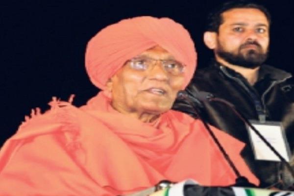 swami agnivesh ujjain  modi ji attack constitution caa we not tolerate it