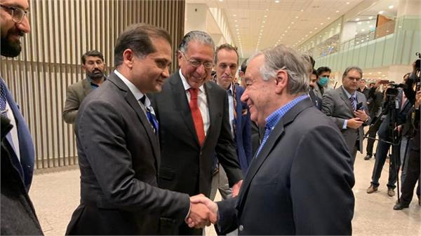 un chief arrives in pakistan on four day visit