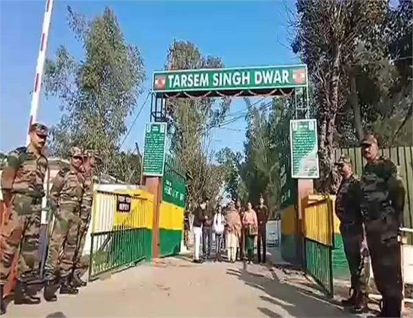 special effort of indian army 8 yadgari gate built in memory of martyrs