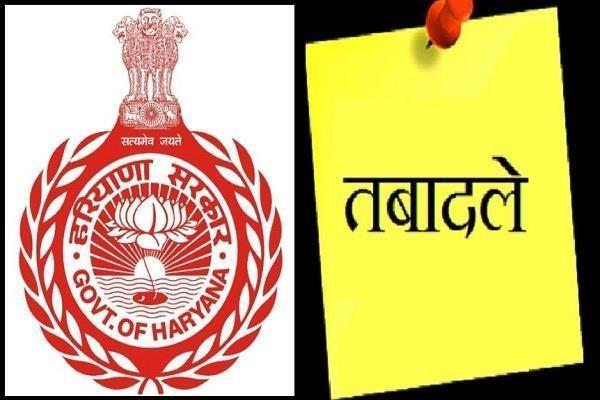 2 hps officers transferred in haryana