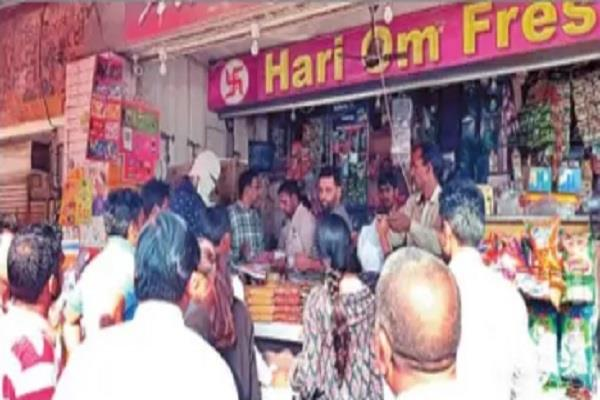 food safety team raids chaos among shopkeepers