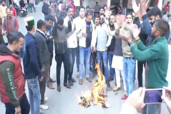 youth congress burnt effigy of anurag thakur