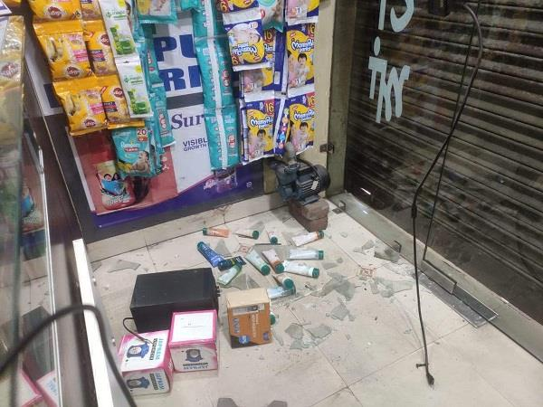 robbery in liquor contracts and medical shop