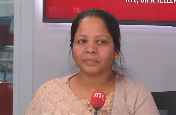 asia bibi seeks political asylum in france