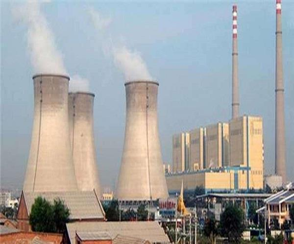 4 power thermal plant general manager of haryana issued show cause notice