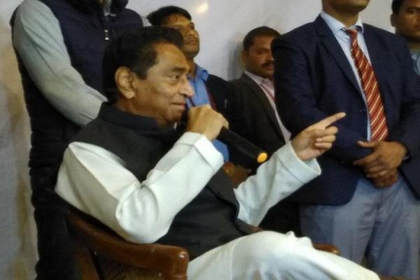 there action pragya described godse patriot no one insult gandhiji kamal nath