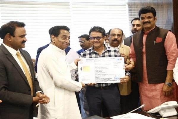 mp becomes the first state in the country to issue a special card