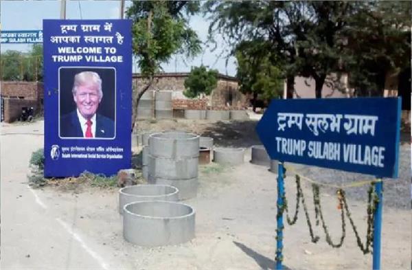 trump village at nuh in haryana