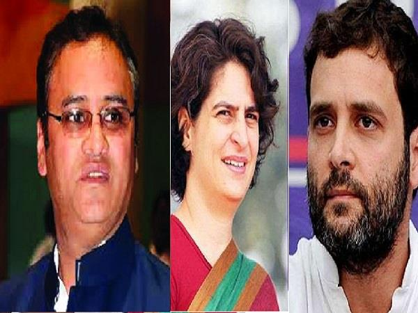rahul gandhi should be made congress president