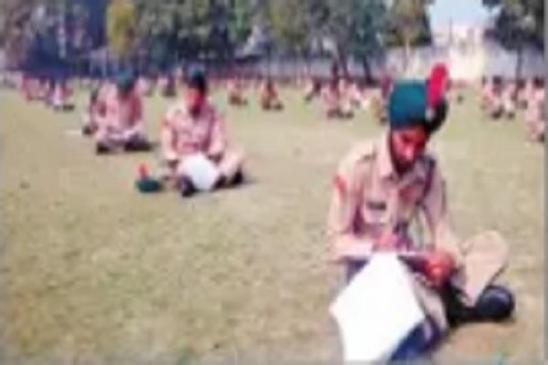cadets served ncc examination given for kb certificate