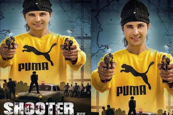 ban on performance of punjabi film  shooter  in haryana know the reason