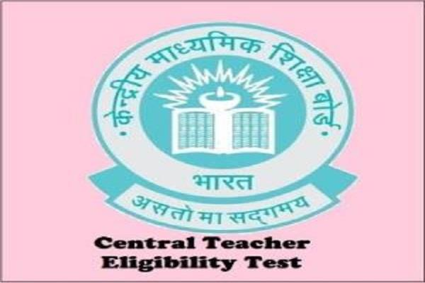cbse ctet 2020 application deadline extended exam to be held in july