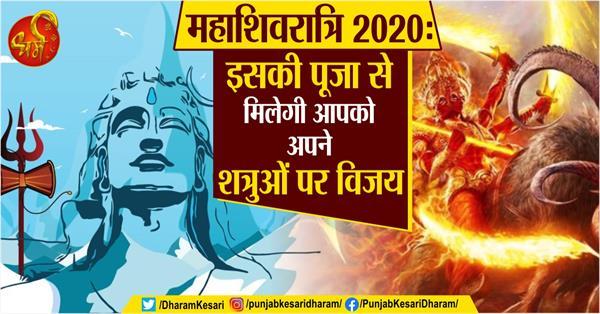 mahashivratri 2020 puja method and tips