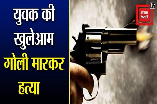 criminal incidents increasing in bihar youth shot openly